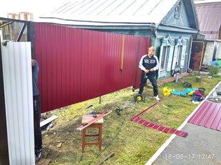 Забор из профнастила Артем - цены с установкой под ключ от 1136 руб.